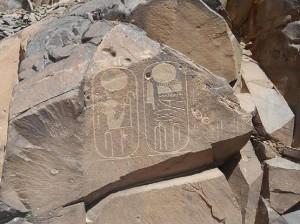 Надписи на стенах в долине Вади-Хаммамат