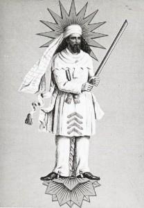 Изображение Заратустры сфотографировано генералом Перси Молесворт Сайксом (Percy Molesworth Sykes) в 1900 г. Хранится в Британском музее.