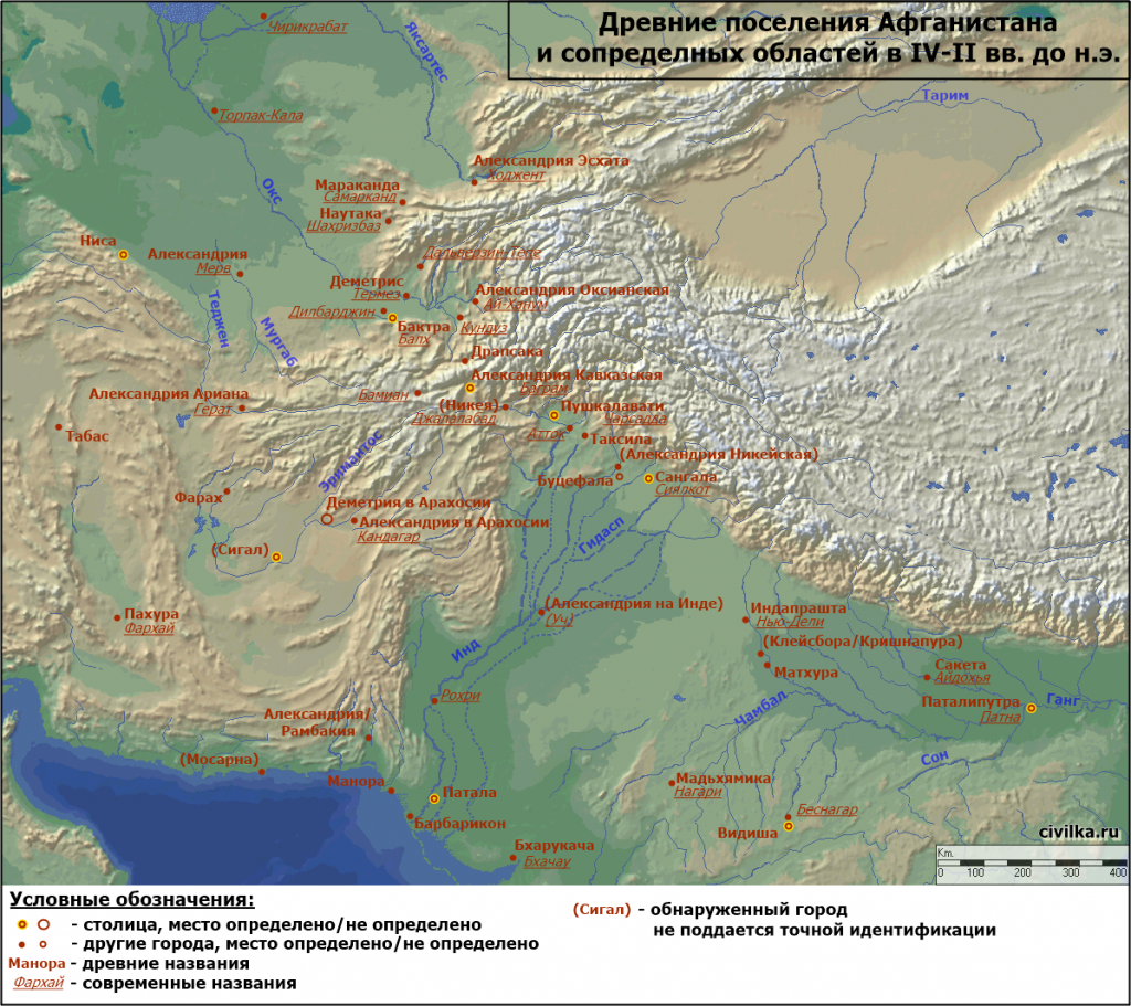Карта городов Афганистана