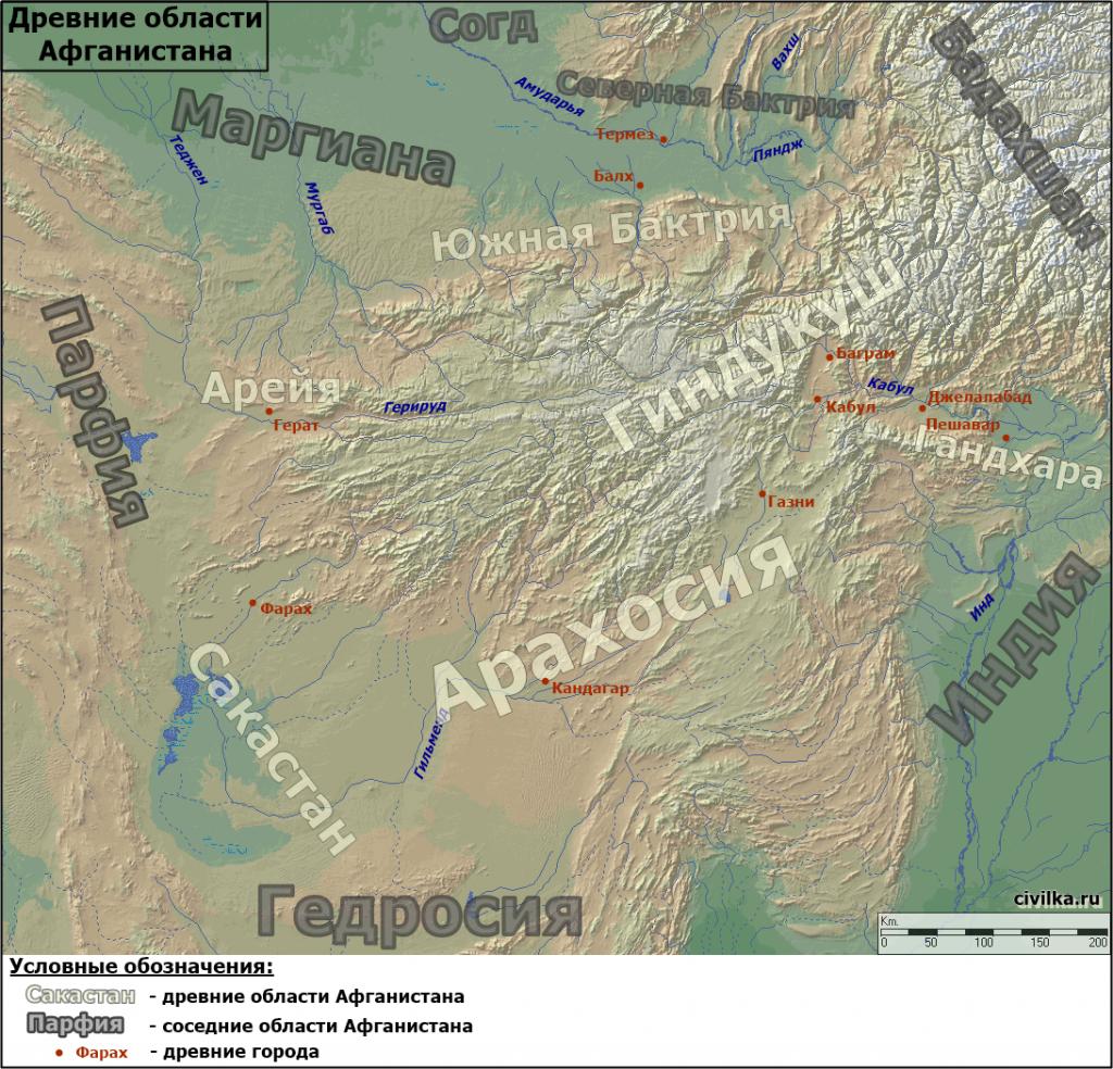 Карта областей Афганистана