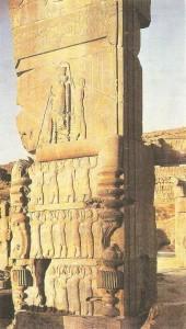 Артаксеркс I на троне, поддерживаемом народами Ахеменидского царства