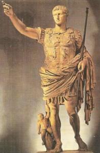 Август. Мрамор. 1 век до н.э.