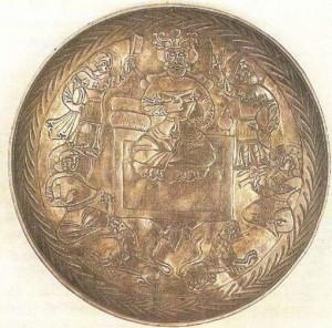 Царь в окружении слуг. Рельеф на блюде. Сасанидский период