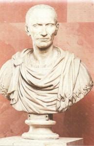 Юлий Цезарь. Мрамор. 1 в. до н.э.