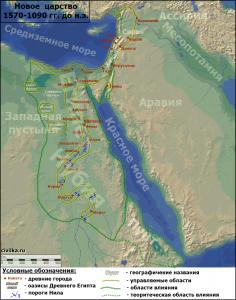 Карта Древнего Египта периода Нового царства
