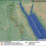 Карта номов Верхнего Египта