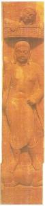 Фигура мирянина - последователь буддизма. Сангон. Эпоха Кушан. 2 век н.э.