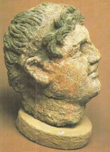 Голова эллинистического правителя. Тахти-Сангин. 2 век до н.э.