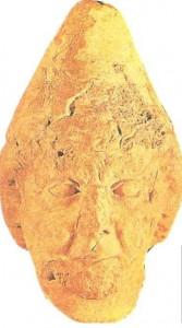 Голова статуи. Гяур-Кала. 2-3 века н.э.