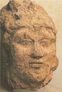 Голова правителя. Топрак-Кала. Средняя Азия. 3-4 века н.э.