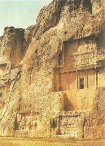 Гробница Дария I. 5 век до н.э.