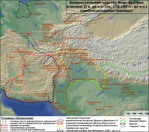 Карта Греко-Бактрии II век до н.э.