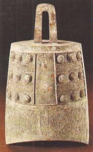 Ритуальный колокол. Бронза. Китай. 4 век до н.э.