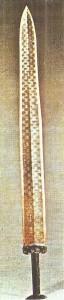 Меч. Бронза. Древний Китай. 5 век до н.э.