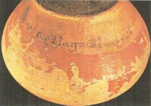 Надпись на брахми. Средняя Азия