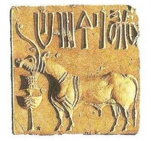 Стеатитовая печать. Мохенджо-Даро. 3 тыс. до н.э.