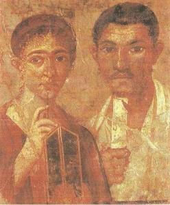 Портрет супругов. Помпеи Рим. 1 век