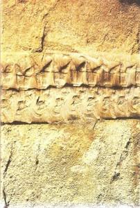 Наскальный рельеф из Язылыкая. XIV-XIII вв. до н.э. Хетты