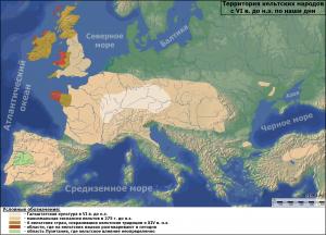 Карта расселения кельтов с VI в. до н.э. по наши дни.