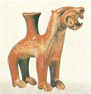 Ритон в виде льва. Кюльтепе. XVIII в. до н.э.