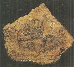 Стенная роспись с орнаментом. Урарту. 8 век до н.э.