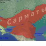 Карта ареалов скифских и сарматских культур III в. до н.э. - III в. н.э.