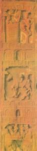 Сцены с изображением Якш. Матхура. Эпоха Кушан. 2 век н.э.