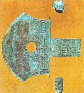 Боевая секира. Китай. 4 век до н.э.