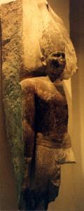 Статуя снофру