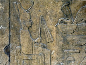 Деталь стелы с изображением Снофру