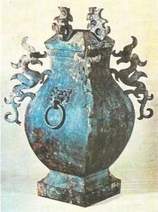 Сосуд с драконами. Древний Китай. 4 век до н.э.