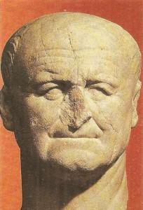 Веспасиан. Мрамор. 70-89 гг.
