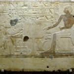 Известняковая стела Аменемхет I