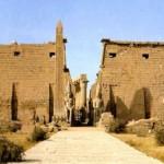 Храм бога Ра, близ Гераклеополя