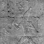 Изображение Джосера в одной из комнат в его пирамиде