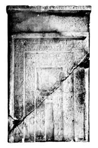 Культ Мерикара