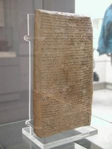 Письмо Тушарты Аменхотепу III