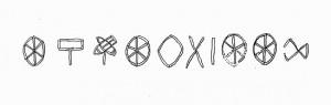Хараппская надпись, найденная около северных ворот Дхолавира