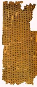 Даосский свиток на шелке из гробницы Мавандуй в провинции Хунань. (ок. 168 г. до н.э.)