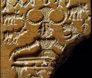 Доарийская Хараппская культура на Индии