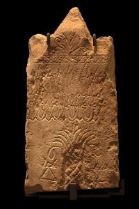 Стела, украшенная пальмовыми ветвями и знаком богини Танит. Известняк. III в. до н.э. Карфаген.