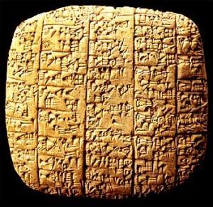 Глиняная табличка из архива Эблы.
