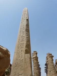 Обелиск Тутмоса I