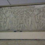 Стела Тутмоса I в Каирском музее.