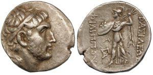 Серебряная тетрдрахма ок. 220 г. до н.э. с изображением Филиппа V