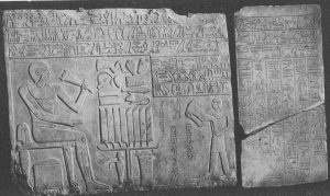Образец египетской иероглифической надписи. Заупокойная плита Хунену. IX династия. Известняк.